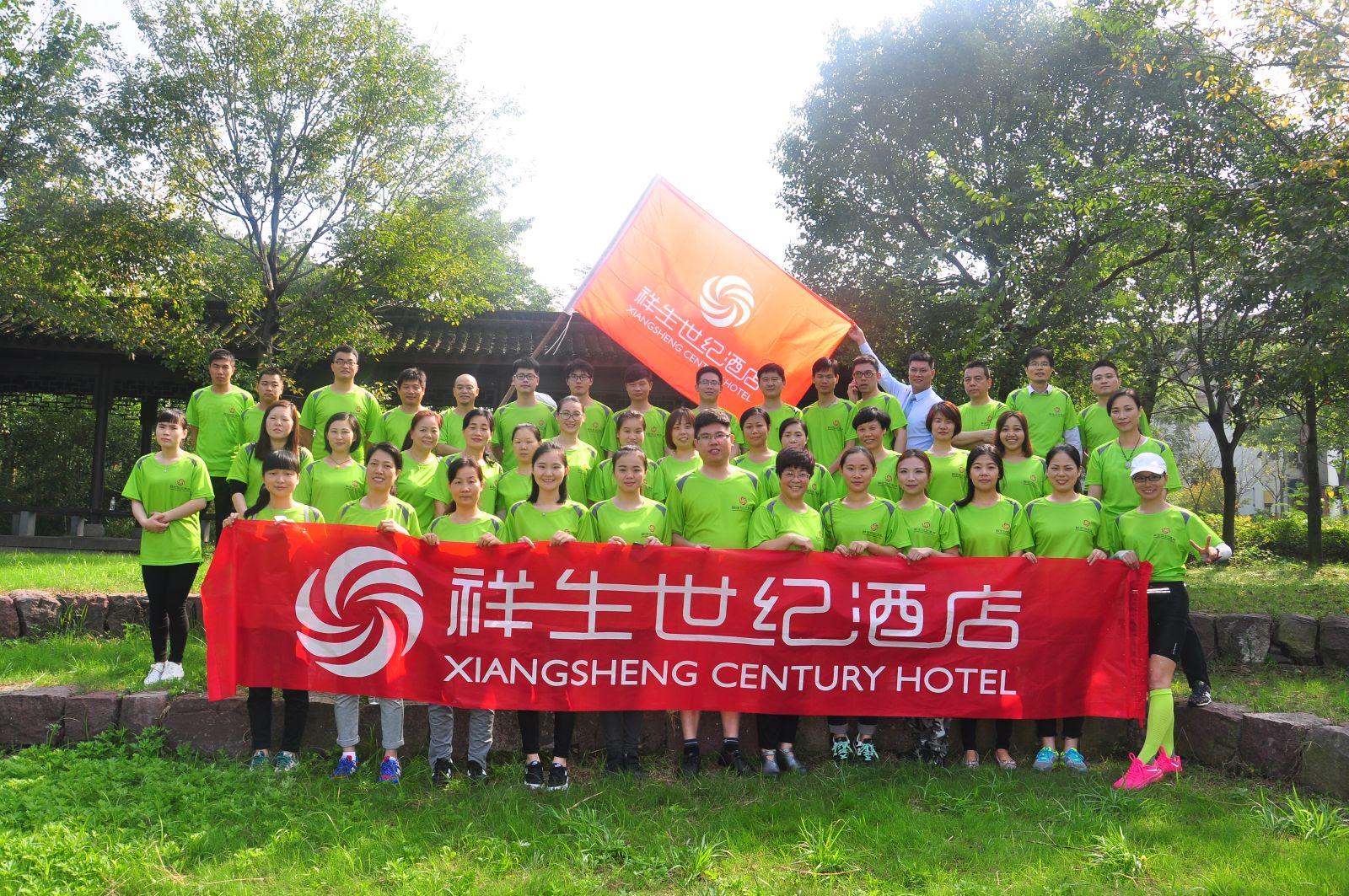 祥生世纪酒店开展绿色骑行环保活动