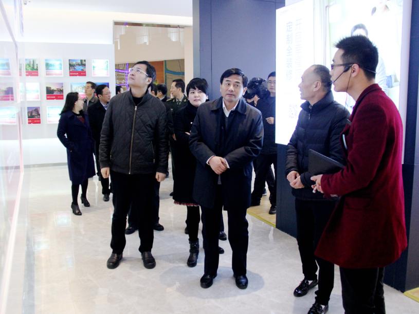 泰兴市市委书记张育林一行考察祥生·未来城项目