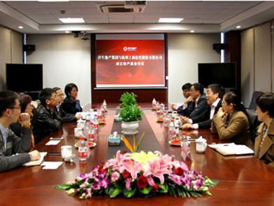 祥生地产与杭州工商信托共同出资设立50亿元地产基金