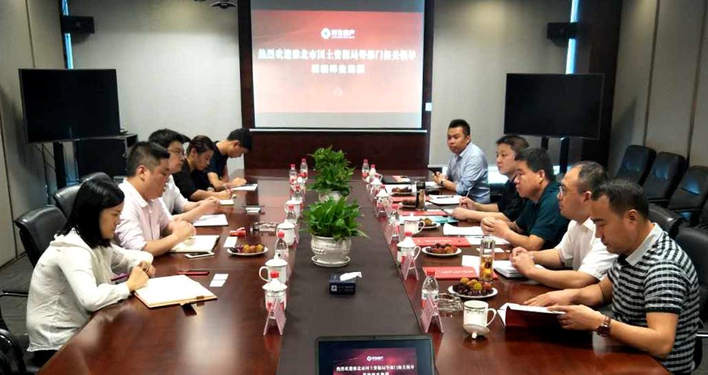 淮北市国土资源局领导走访祥生  推介三宗主力地块