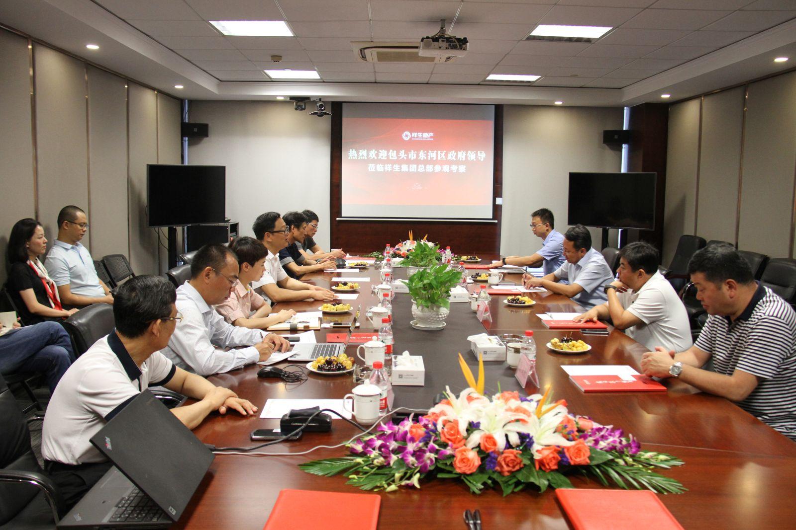 进军内蒙古,祥生与包头东河区政府签订多个项目战略合作协议