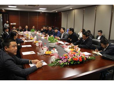 祥生携手贵州开阳县政府、浙旅集团、浙江粤港城打造特色经济区项目