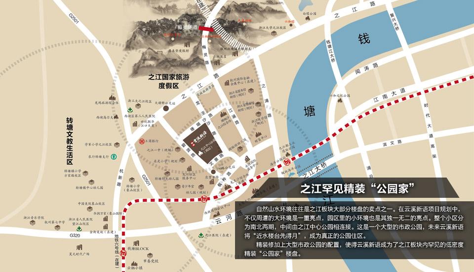 新浪乐居:杭州一口气卖了14宗天支出46亿 绍兴房企祥生双杀入杭