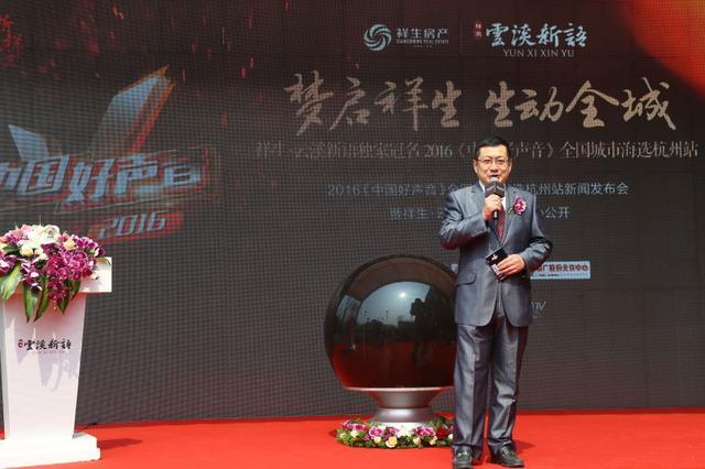 今日头条:高温预警!杭州将开启灼烤模式