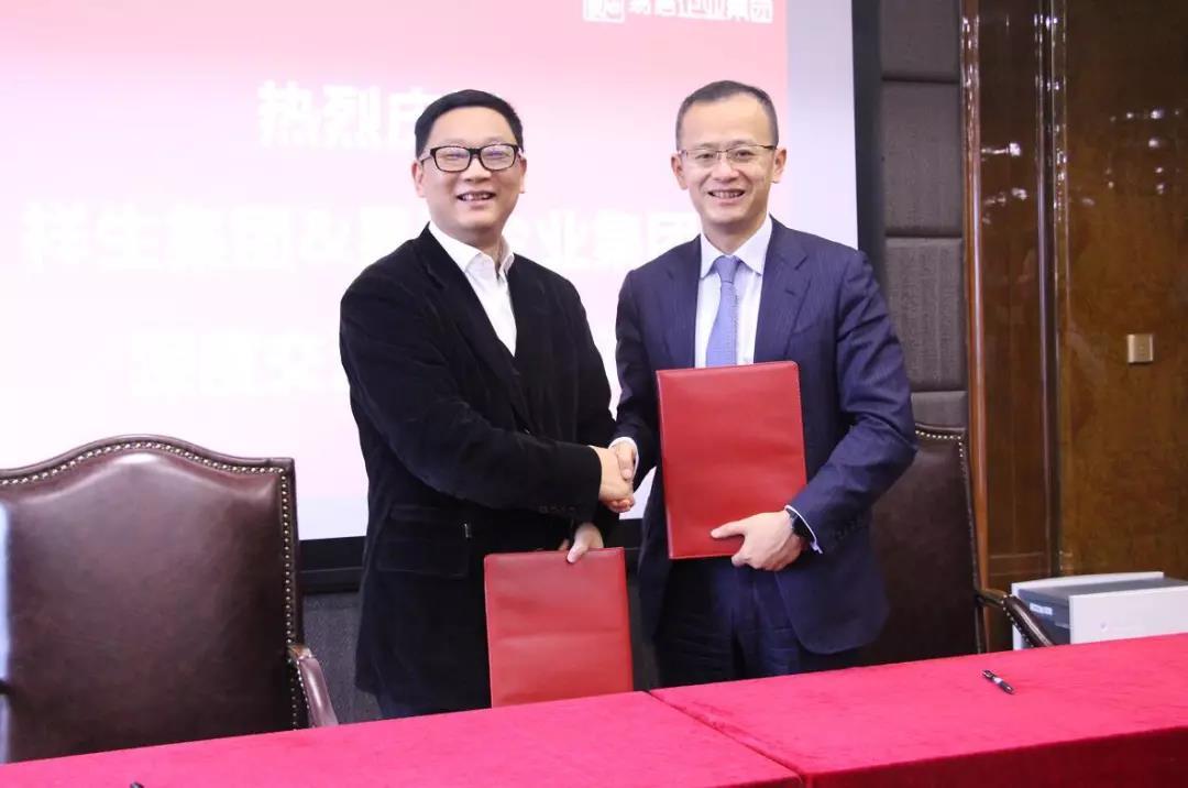 祥生集团与易居企业集团达成战略合作协议