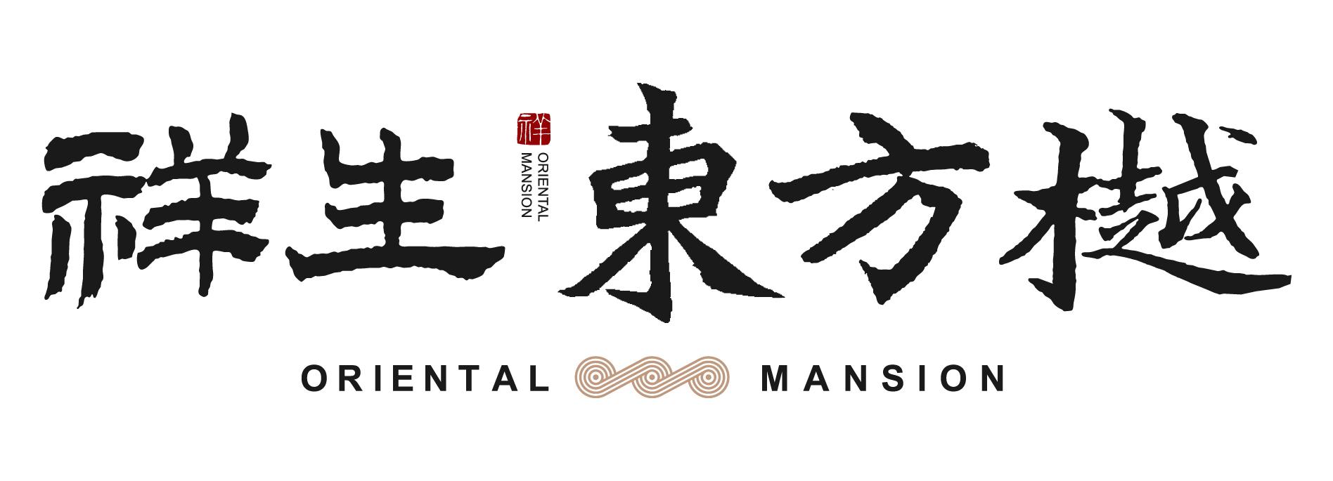 邹城·竞博JBO娱乐东方樾
