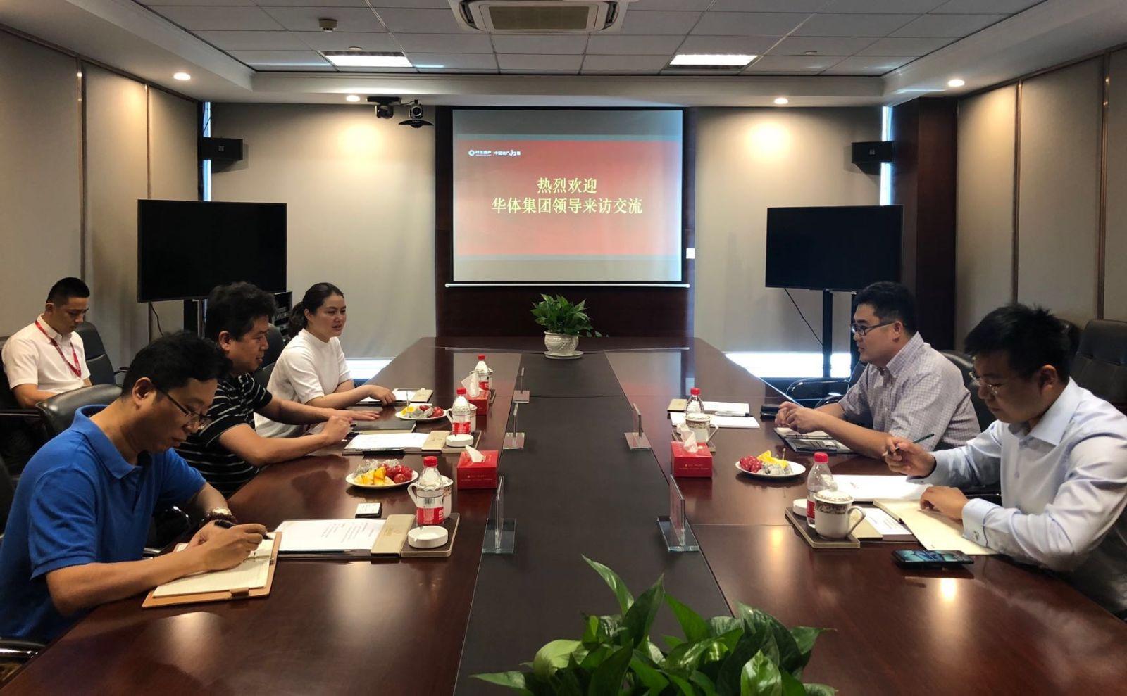 国家体育总局华体集团代表到祥生考查