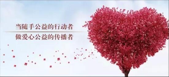 祥生向浙江省烛光慈善基金会捐赠200万元爱心款
