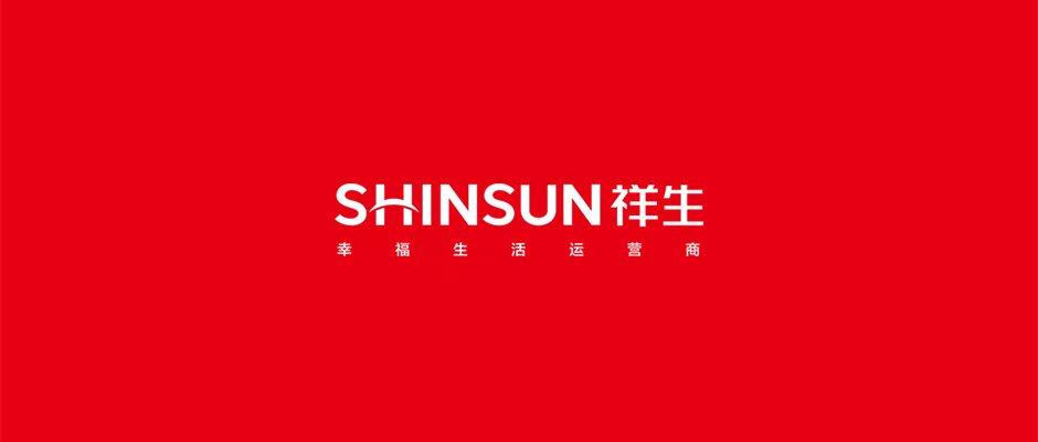 品牌形象焕新 SHINSUN祥生为幸福而生!