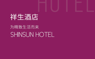 优德体育app注册酒店