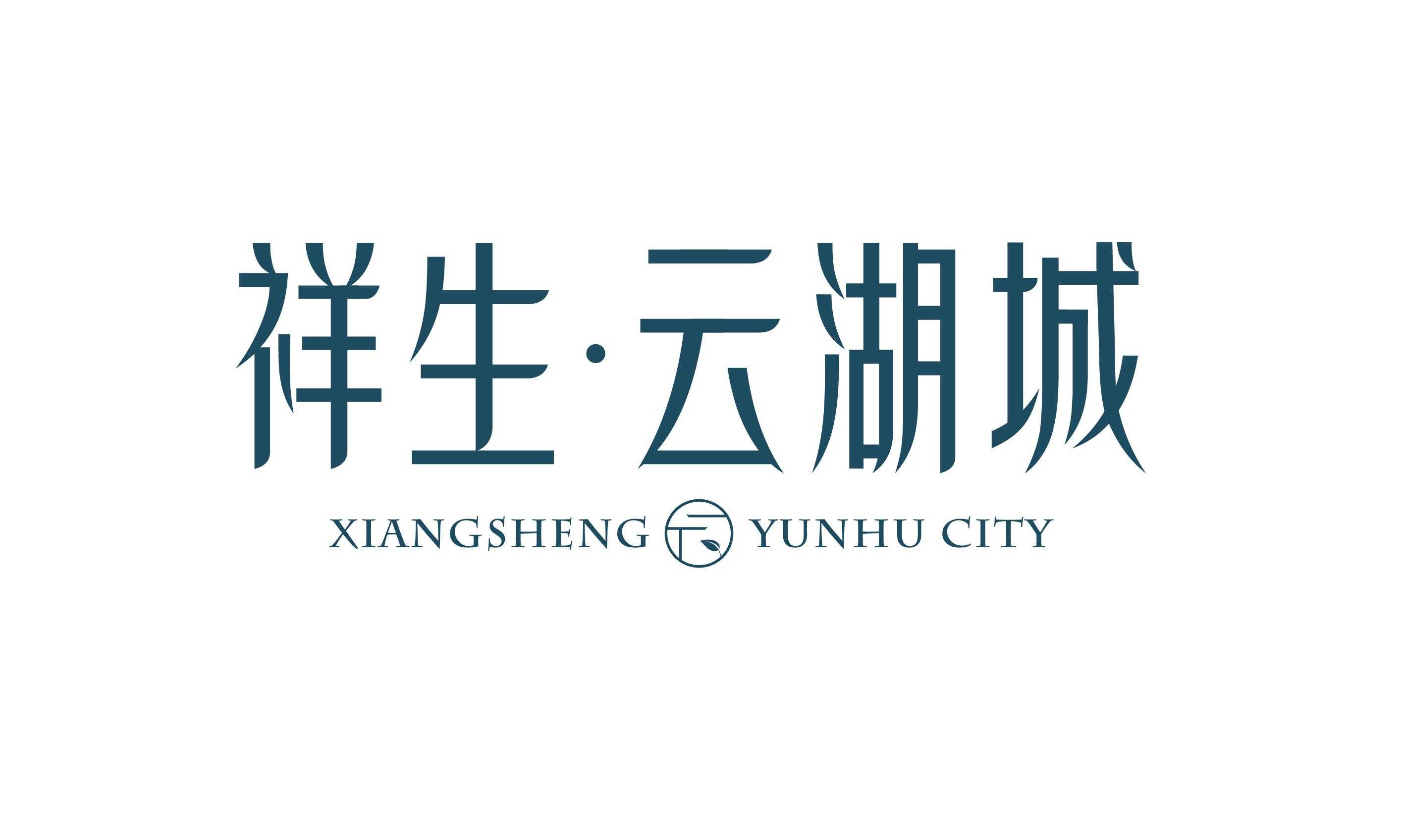 杭州·祥生云湖城