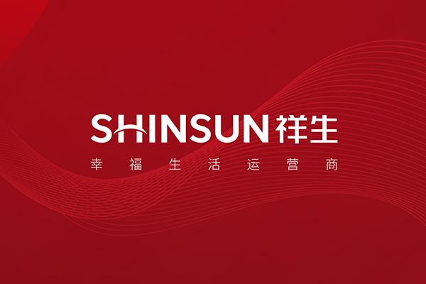 祥生地产集团荣登2020年中国房地产百强综合实力排行榜第27位