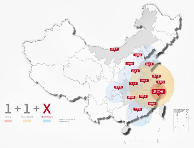 祥生在中国