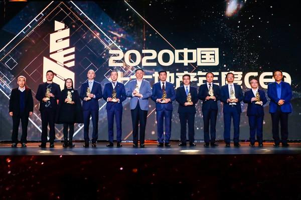 祥生控股集团行政总裁陈弘倪荣获「2020中国十大地产年度CEO」